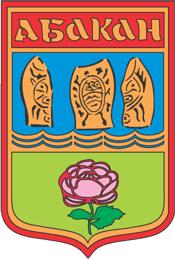 график работы загс москва январь 2017